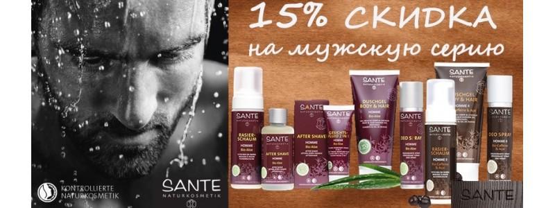 Sante мужская серия минус 15%