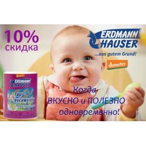 Erdman Hauser -10% каши для малышей