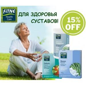 Здоровье суставов -15% FITNE
