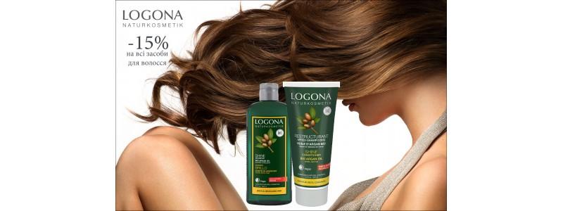 Акция Logona средства для волос 15%