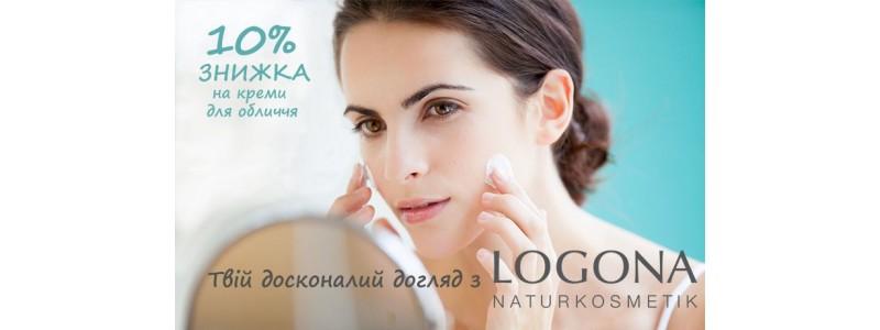 Акция Logona