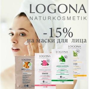 Logona маски 15%