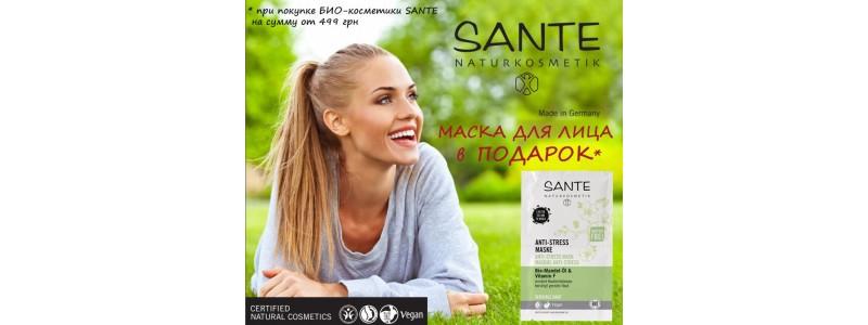 Sante 2
