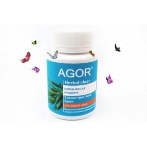 AGOR (АГОР), Скраб-маска ОЧИЩАЄ, для жирної, комбінованої, проблемної шкіри НА ОСНОВІ злаків і трав, 65 гр