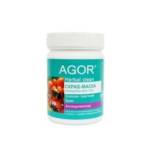 AGOR (АГОР), Скраб-маска для тела Антицеллюлитная, 140 гр
