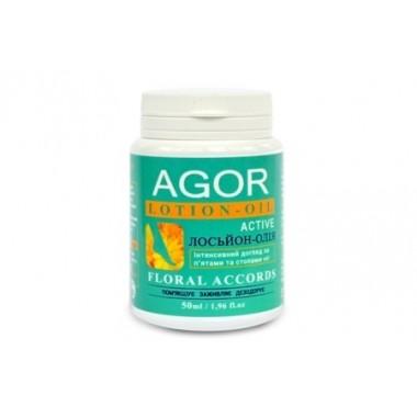 AGOR (АГОР), Лосьйон-масло для стоп і п'ят Floral Accords, 50мл