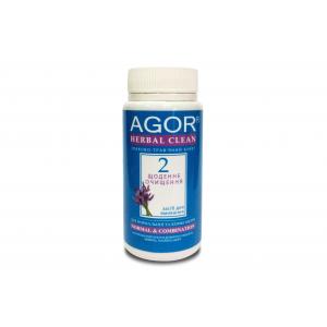 AGOR (АГОР), Сухое средство для умывания Ежедневное очищение №2 для нормальной и комбинированной кожи НА ОСНОВЕ ЗЛАКОВ И ТРАВ, 65 гр
