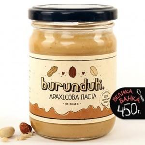"BURUNDUK, Натуральна арахісова паста ""Класична"", 450гр"