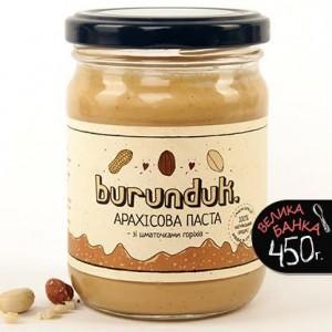 BURUNDUK, Натуральна арахісова паста з шматочками, 450гр