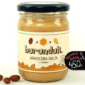BURUNDUK, Натуральна арахісова паста з МЕДОМ, 450гр