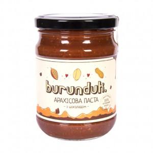 BURUNDUK, Натуральна арахісова паста з Шоколадом, 250гр