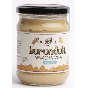 BURUNDUK, Натуральна арахісова паста Кокосова, 250гр