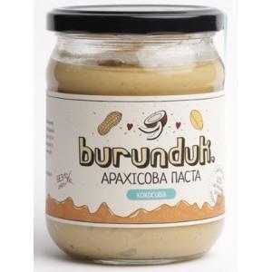 BURUNDUK, Натуральна арахісова паста Кокосова, 450гр