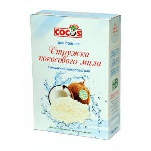 COCOS, Натуральна стружка для прання з кокосового мила, 450г