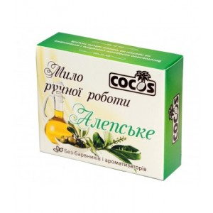 COCOS, Натуральное мыло Алеппское, 100г