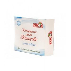 COCOS, Натуральное мыло Хозяйственное из кокосового масла, 100г