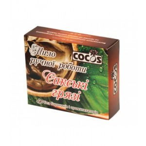 COCOS, Натуральне мило Сакські грязі, 100г