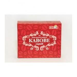 COCOS, Натуральное мыло Кофейный скраб, 100г
