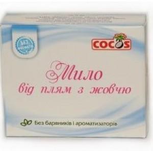 COCOS, Натуральное мыло-пятновыводитель с бычьей желчью,45г
