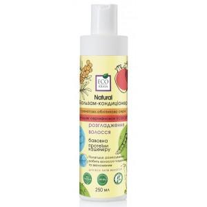 ECO KRASA, Натуральный Бальзам-кондиционер разглаживание волос, 250мл