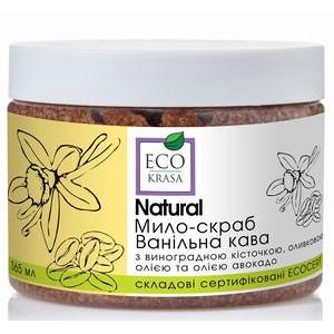 """ECO KRASA, Натуральное мыло-скраб """"Ванильный кофе"""", 365мл"""