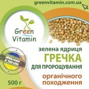 Green Vitamin, ГРЕЧКА зеленая ядрица для проращивания органического происхождения, 500гр