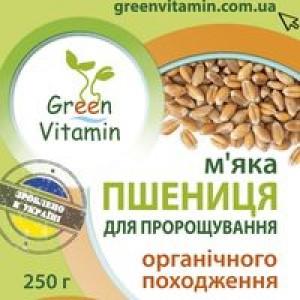 Green Vitamin, ПШЕНИЦА мягкая для проращивания органического происхождения, 250гр