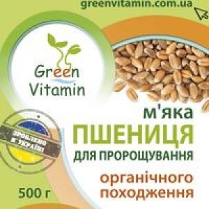 Green Vitamin, ПШЕНИЦА м'яка для пророщування органічного походження, 500гр