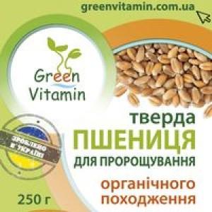 Green Vitamin, ПШЕНИЦА тверда для пророщування органічного походження, 250гр