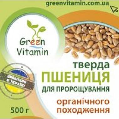 Green Vitamin, ПШЕНИЦА твердая для проращивания органического происхождения, 500гр