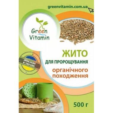 Green Vitamin, РОЖЬ для проращивания органического происхождения, 500гр