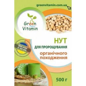 Green Vitamin, НУТ для проращивания органического происхождения, 500гр