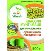 Green Vitamin, Квасоля мунг (МАШ) для пророщування органічного походження, 500гр