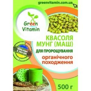 Green Vitamin, Фасоль МУНГ (МАШ) для проращивания органического происхождения, 500гр