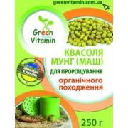 Green Vitamin, Квасоля мунг (МАШ) для пророщування органічного походження, 250гр