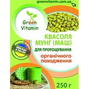 Green Vitamin, Фасоль МУНГ (МАШ) для проращивания органического происхождения, 250гр