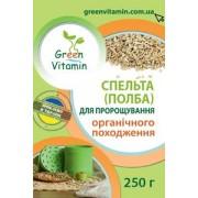 Green Vitamin, Спельта для пророщування органічного походження, 250гр