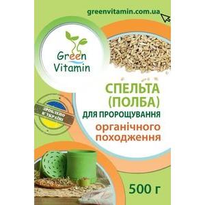 Green Vitamin, СПЕЛЬТА (полба) для проращивания органического происхождения, 500гр