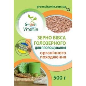 Green Vitamin, ОВЕС ГОЛОЗЕРНЫЙ для проращивания органического происхождения, 500гр