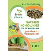 Green Vitamin, Насіння конюшини для пророщування органічного походження, 150гр