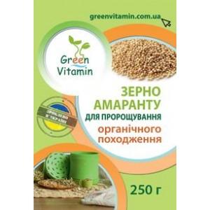 Green Vitamin, АМАРАНТ для пророщування органічного походження, 250гр