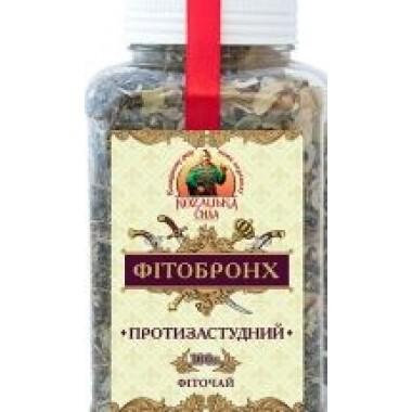 HERBALTEA, Фіточай ФІТОБРОНХ (при застуді) в банці, 100г