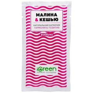 IGREEN, Натуральный батончик Малина&Кешью, 40г