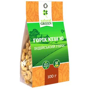 NATURAL GREEN, Горіх кеш'ю (індійський горіх), 100 г