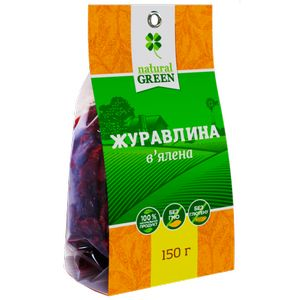 NATURAL GREEN, Журавлина сушена, 150 г