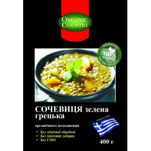 ORGANIC COUNTRY, Чечевица зеленая ОРГАНИЧЕСКАЯ, 400 гр