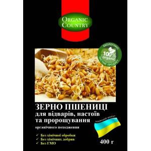 ORGANIC COUNTRY, Зерно пшеницы твердых сортов для отваров, настоев и проращивания ОРГАНИЧЕСКОЕ, 400 гр