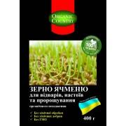 ORGANIC COUNTRY, Зерно ячменя неочищенное для отваров, настоев и проращивания ОРГАНИЧЕСКОЕ, 400 гр