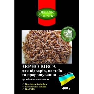 ORGANIC COUNTRY, Зерно овса неочищенное для отваров, настоев и проращивания ОРГАНИЧЕСКОЕ, 400 гр