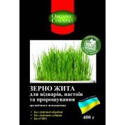 ORGANIC COUNTRY, Рожь для проращивания неочищенная ОРГАНИЧЕСКАЯ, 400 гр